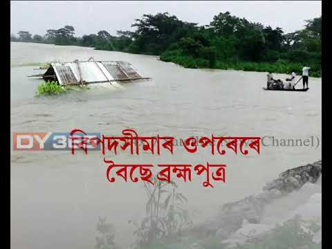 Weather update || Rain || Flood || Assam || Meghalaya
