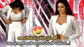 See How Nidhi Agarwal Struggled With Her Dress || Ismart Shankar Movie Success Meet || LATV