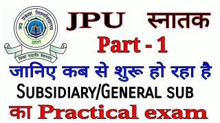 जानिए कब से शुरू हो रहा है Jpu स्नातक पार्ट 1 Subsidiary/General sub का Exam//skstw