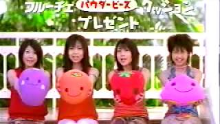 [CM] ZONE - ハウス ガンバレ!フルーチェ篇.