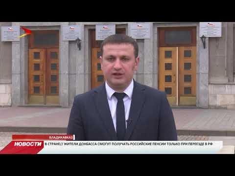По поручению Вячеслава Битарова в республике начата работа по созданию образовательного центра