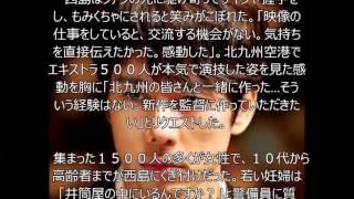 関連動画 西島秀俊「MOZU」 https://www.youtube.com/watch?v=GrhpFhUYD...