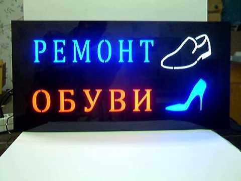Ремонт обуви / кожгалантереи на карте южно-сахалинска: адреса, номера телефонов и время работы. Свежие отзывы и рейтинги помогут.
