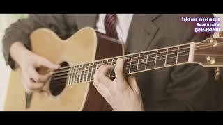 ДИМОООН на гитаре!