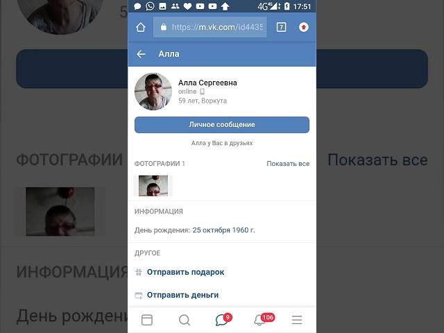 Женщине из Воркуты нужна помощь...надеюсь мир не без добрых людей...