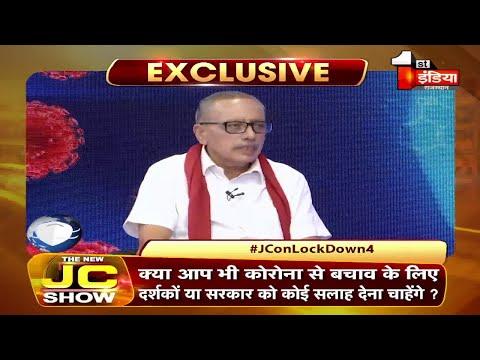 क्या BJP और Congress ने मोदी सरकार के फैसलों को प्रभावित किया ?...A Jagdeesh Chandra Analysis