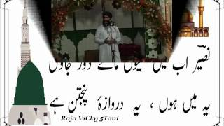 Download Hum Hen ALi k OR Hmara ALi ALi By Mufti M.Hanif Qureshi MP3 song and Music Video