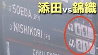 【テニス】添田豪選手、あの錦織圭選手に公式戦で唯一勝った、日本育ち...