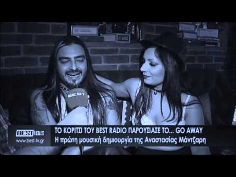 Best Radio 97,3 Party feat. Mors Et Amor / Καλαμάτα, 08.03.14