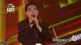 Download 2017 MTV全球華語音樂盛典-許魏洲(明白夢想+放)