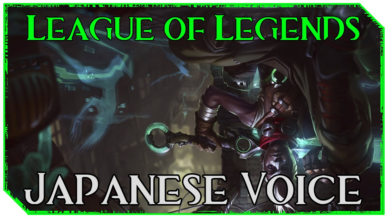 japanese voice league of legends ekko youtube. Black Bedroom Furniture Sets. Home Design Ideas