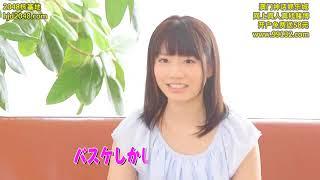 SSNI-190 Novelty No. 1 STYLE Aki Kawakita AV Debut View full video ...