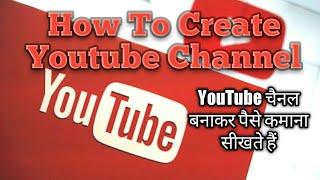 كيفية إنشاء قناة يوتيوب A إلى Z التعليمي