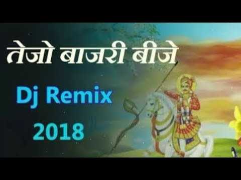 TEJO BAJRI BIJE(REMIX) BY DJ RS JAT-7891118264