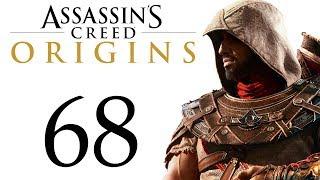 Assassin's Creed: Истоки - Мышеловка, Кошки-мышки [#68] побочки | PC