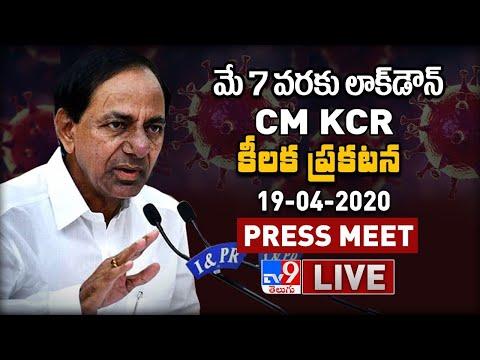 CM KCR Press Meet TV9 Telugu LIVE : Lockdown Extension
