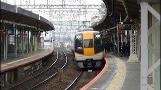 あっちこっちリターン~近鉄大阪線・大和高田駅