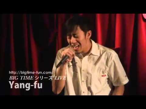 BIGTIMEシリーズ Yang-fu ラジオNIKKEI イケてるラジオ。18時