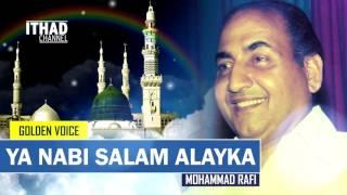 Ya Nabi Salam Alayka - Mohammad Rafi (Golden Voice) No Music