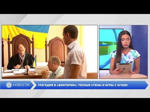 DumskayaTV: Новые подробности пожара в «Виктории»