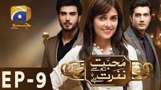 Mohabbat Tum Se Nafrat Hai - Episode 9 | Har Pal Geo