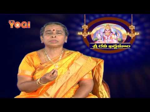 devi-khadgamala---episode-1-by-kuruganti-shyamaladevi