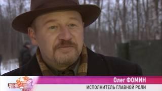 В Рыбинске снимается второй сезон популярного сериала «Легавый»