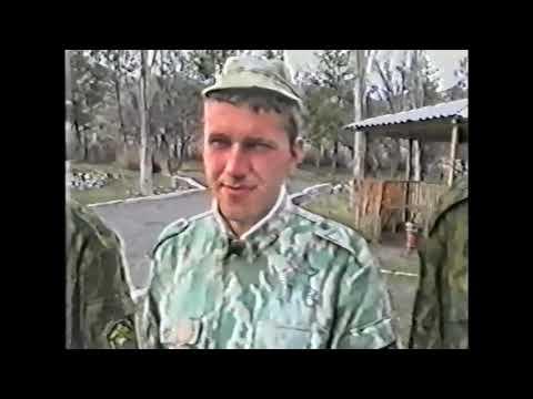В память о службе в Пограничных Войсках