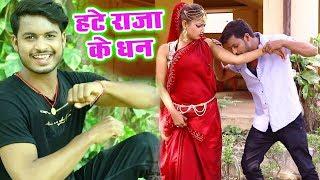 Aaditya Dev - Bhojpuri New Super Hit Song 2019.mp3
