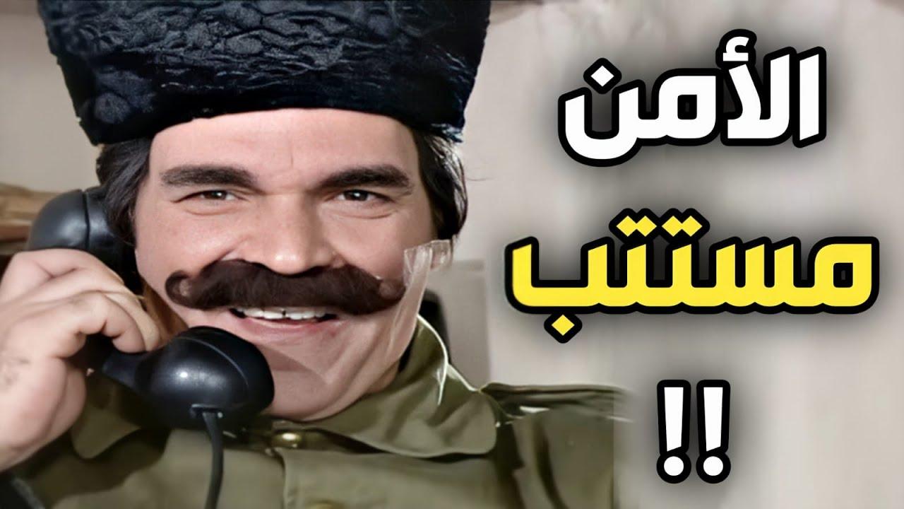 مرايا 2000 ـ تاجر بالسوق انسرق محلو بالليل ! شوفوا شو صار معو لما خبر الشرطة !! ياسر العظمة