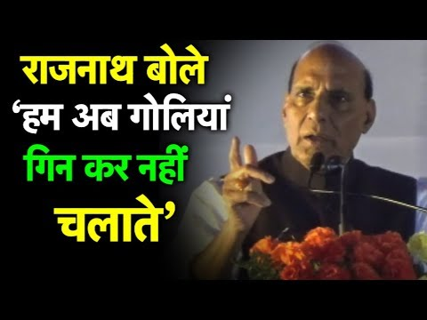 Bihar दौरे पर पहुंचे गृह मंत्री Rajnath singh का ये बयान सुनिए | Bihar Tak
