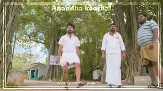 anandha-koochal-2-whatsapp-status