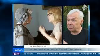 Российские звезды скорбят по ушедшей из жизни Вере Глаголевой