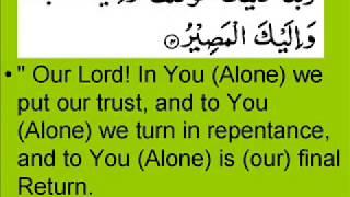 40 دعاء ربنا ( دعاء من القرآن )