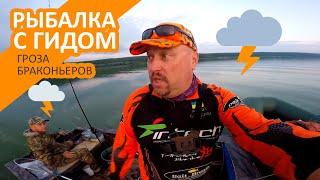 Рыбалка с гидом на Печенежском водохранилище Судак ЧАСТЬ 1
