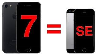 iPhone 7 — новый iPhone SE 2!
