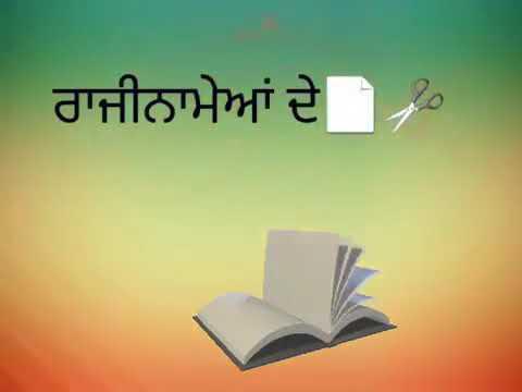 Shandar Bandeya na Rehne (wathsapp status video song)