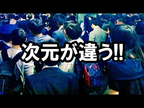 「改めて日本の凄さが分かった」北海道地震に遭遇した外国人の体験談が海外で大反響!!世界中がびっくり仰天したこととは…?!【海外の反応】