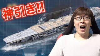 【バトルシップウォーズ】嬉しすぎる!まさかの神引き!そして敵艦隊を駆逐せよ! バトルシップ 検索動画 30
