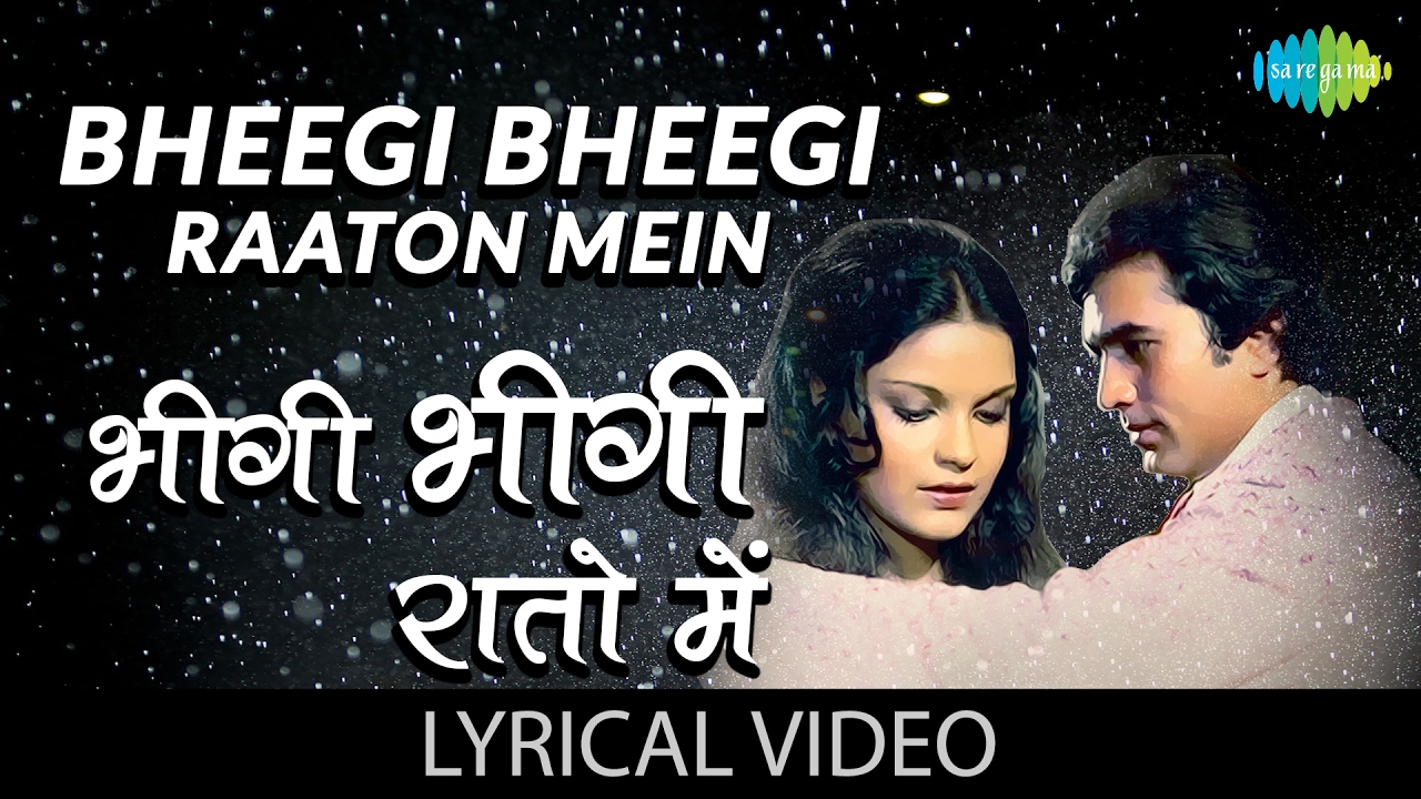 Nusrat Fateh Ali Khan - Saawan Ki Bheegi Raaton Mein ...