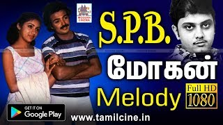 Mohan SPB Melody Songs | Music Box