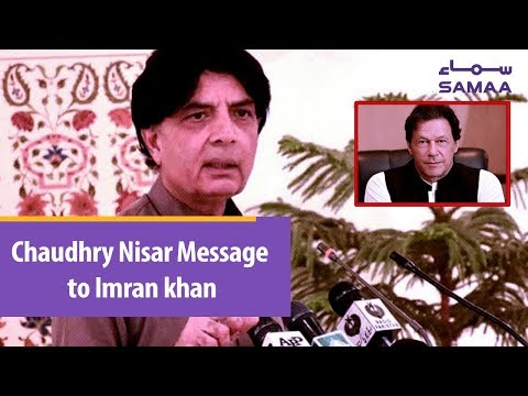 Chaudhry Nisar Message to Imran khan | SAMAA TV | 09 March 2019