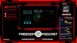 FREEDOM PODCAST Live [Суббота, качаем Техно, Прог и Тек]