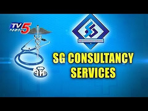 MBBS In Abroad | SG Consultancy Services | TV5 News