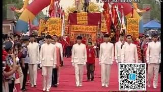林氏太始祖比干诞辰3107年纪念日在河南省卫辉市隆重举办(3/9)