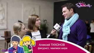 """Ледовые шоу """"Рождественские встречи"""" и """"Малыш и Карлсон"""""""