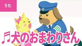 Non Stop Rabbit (ノンストップラビット) 音楽×お笑いの新境地!3ピース...