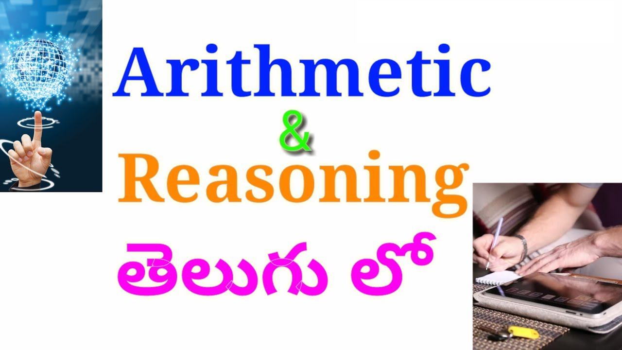 arithmetic reasoning and analytical thinking