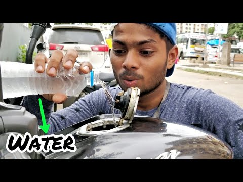 Bike Petrol tank cleaning!!! | Pulsar Ns 200
