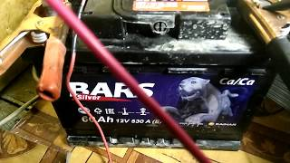 автомобильный АКБ сел до 7 вольт BARS 60Ah 12В Часть 1 через 2 года Живой или?
